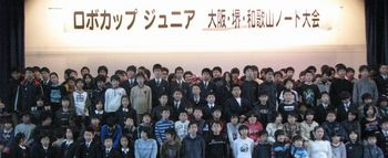 2009大阪ノード大会.jpg